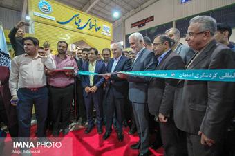 نمایشگاه بینالمللی گردشگری اصفهان گشایش یافت