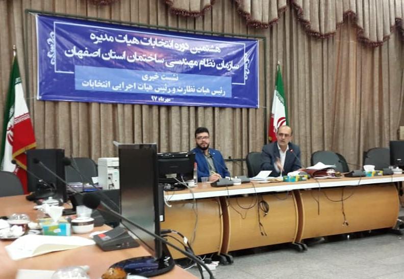 برگزاری انتخابات نظام مهندسی ساختمان در  9 شهر استان اصفهان