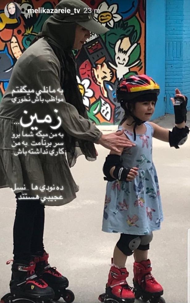 تفریحات خانم مجری با دختر کوچولویش/ عکس