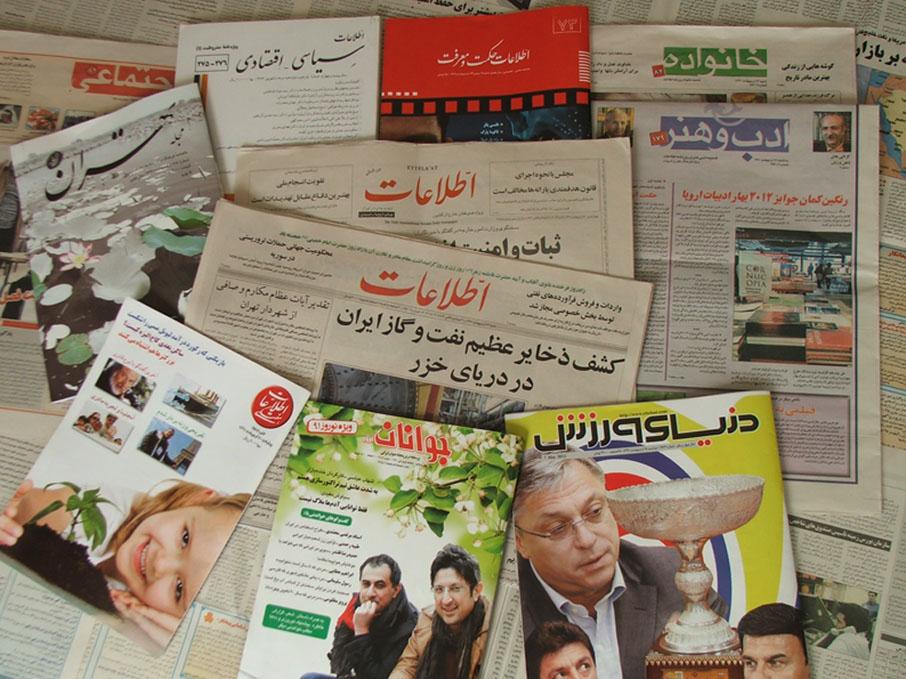 روزنامه و مجله موسسه اطلاعات.jpg