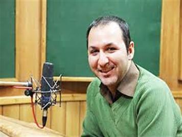 رضا آفتابی
