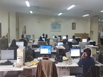 آشنایی با آرشیو موسسه اطلاعات