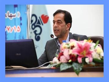 مدیر عامل شرکت پالایش نفت اصفهان 