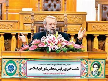 لاریجانی: اولویت امروز  حل مسایل مردم است