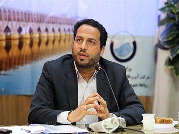 مدیرعامل شرکت آب وفاضلاب استان اصفهان